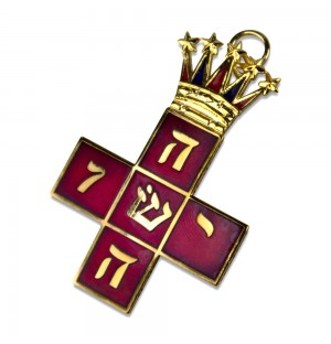 Rose Croix Mws Collarette Jewel