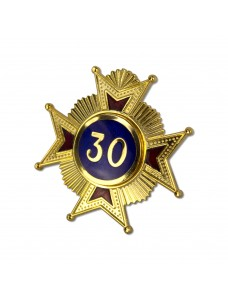 Rose Croix 30th Degree Star Jewel Metal Gilt & Enamel