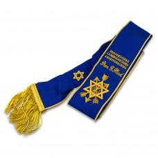 Z020 Osm Provincial Officer Sash