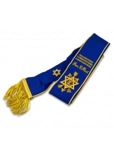 Osm Provincial Officer Sash