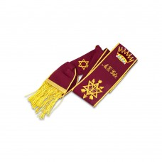 Osm Grand Officers Sash Hand Embroidered