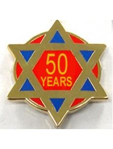 Lapel Pin - Ra 50 Year