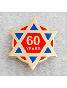 Lapel Pin - Ra 60 Year